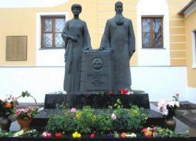 Петиция. Не допустите разрушения Мемориала с прахом великого русского художника Николая Рериха!