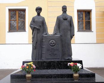 Мемориал Н.К. и Е.И. Рерихам