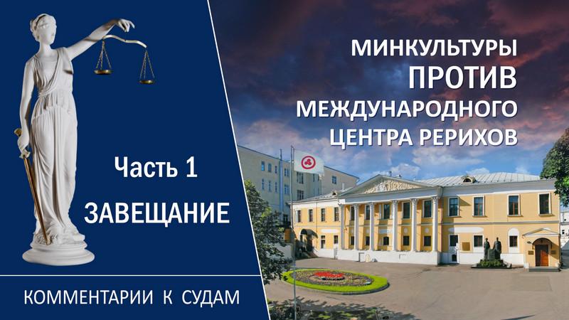 pravosudie2.jpg