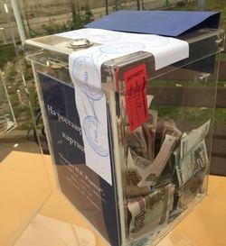Ящик с пожертвованиями
