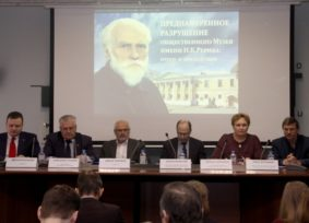 "Presentations at a Press Conference of the International Center of the Roerichs """"Intentional Destruction of the Non-Governmental Nicholas Roerich Museum: Results and Consequences"", 01.30.2018"