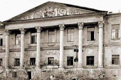 Усадьба Лопухиных – государственная – до восстановления