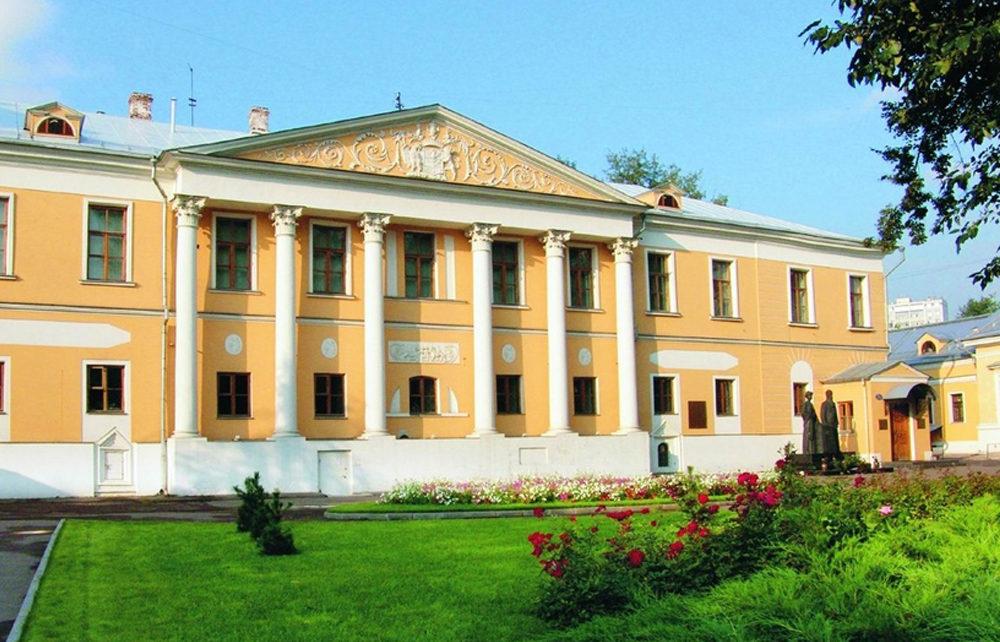 Международный Центр-Музей имени Н.К. Рериха