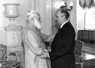 Святослав Рерих и Михаил Горбачев
