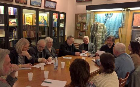 Встреча из цикла встреч «Рериховские вечера»