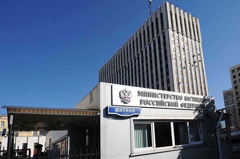 Здание министерства юстиции