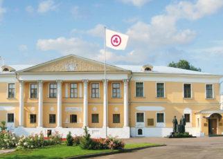 Общественный Музей имени Н.К. Рериха (Москва)