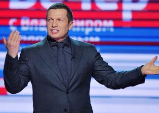 Владимир Соловьёв, телеведущий