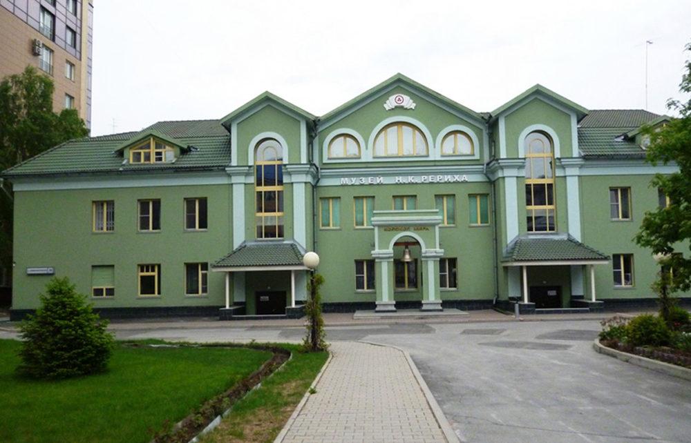 Сибирское Рериховское общество. Музей