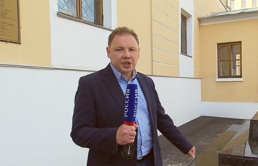Александр Карпов, корреспондент программы «Вести» на канале «Россия 1»
