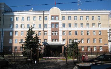 Официальный сайт  Двадцатый арбитражный апелляционный суд