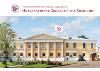 Truth about the International Centre of the Roerichs