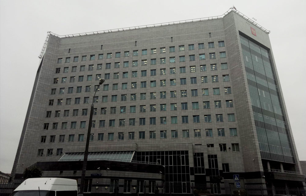 Arbitration Court of Moscow