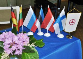 Знамя Мира, флаги государств