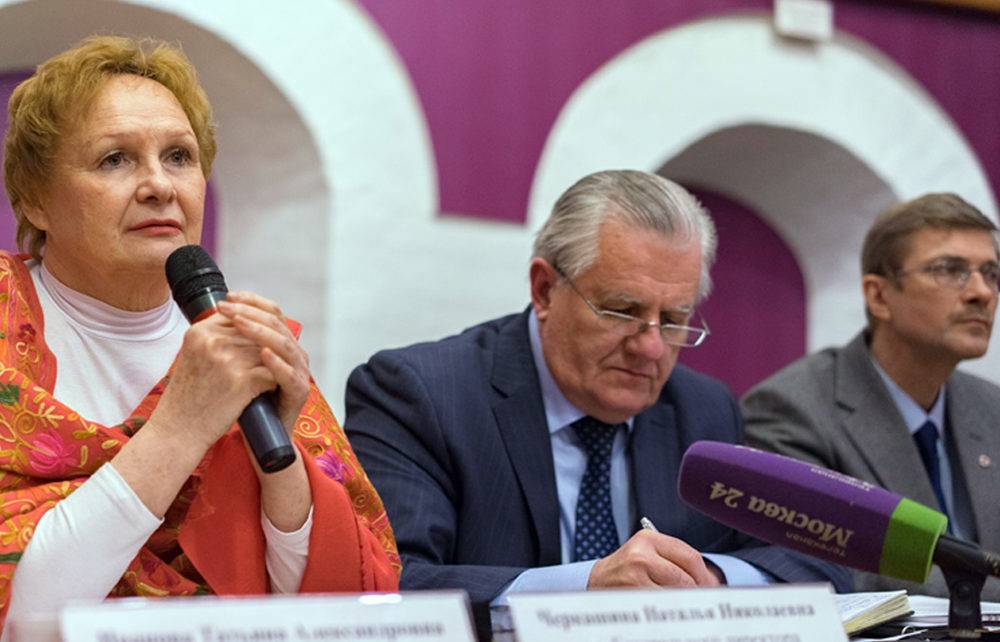 Natalya Cherkashina