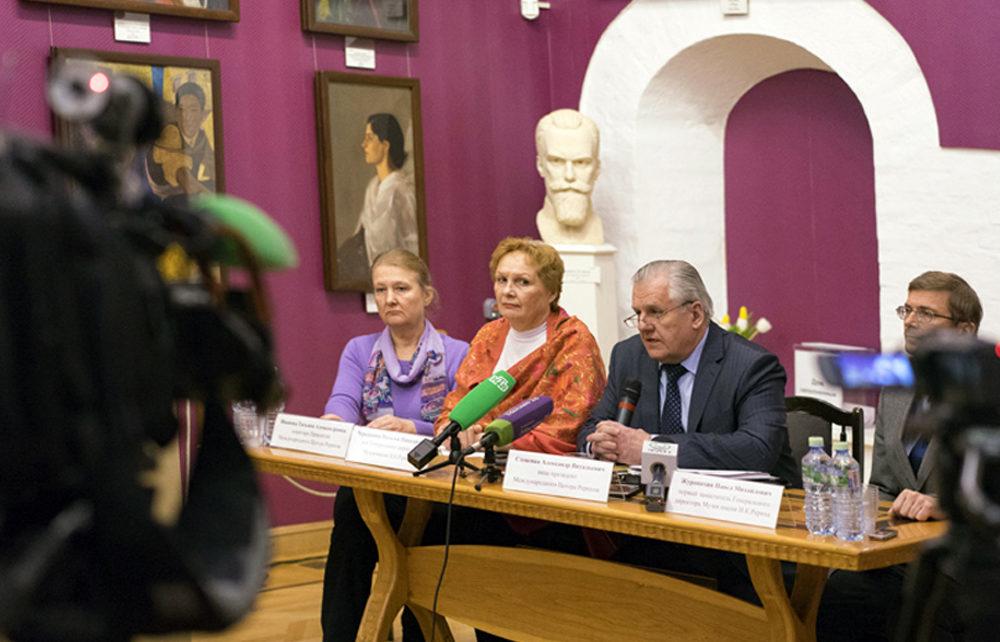 Пресс-конференция в Музее имени Н.К. Рериха в связи с событиями 7.03.2017