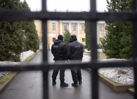 Riot police cordoned off the Centre of the Roerichs in Moscow // Russian reality