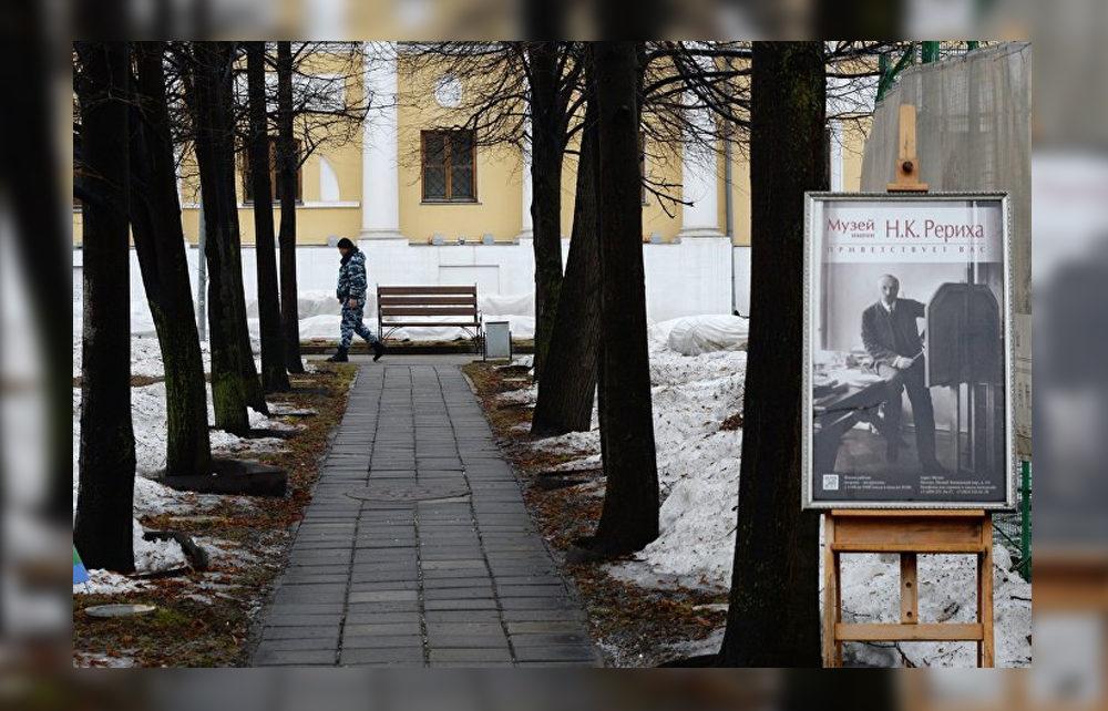 ОМОН в общественном Музее имени Н.К. Рериха
