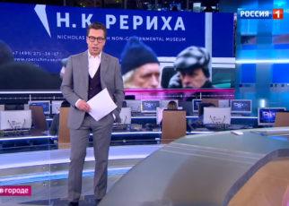 Россия 1. Новостной сюжет