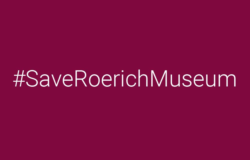 #SaveRoerichMuseum