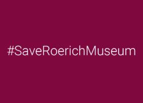 Деятели культуры создали петицию в поддержку общественного Музея имени Н.К. Рериха
