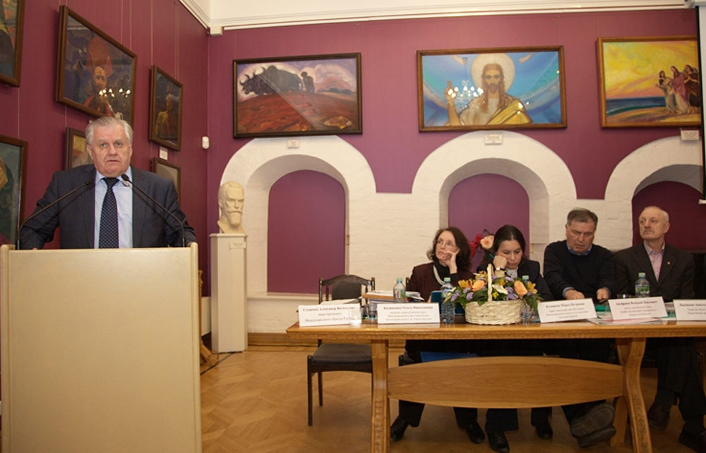 Совещание международной общественности по проблеме сохранения общественного Музея имени Н.К. Рериха и наследия семьи Рерихов