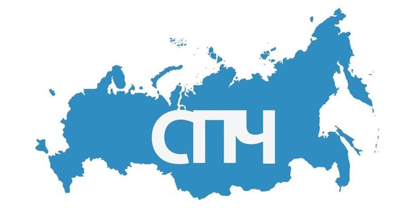 СПЧ - Совет при Президенте Российской Федерации по развитию гражданского общества и правам человека