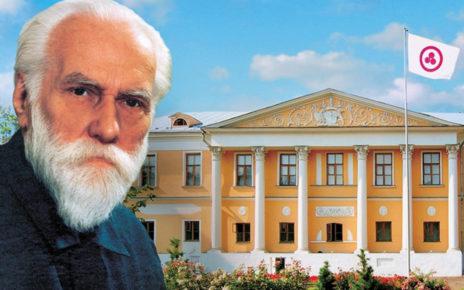 С.Н.Рерих основатель МЦР