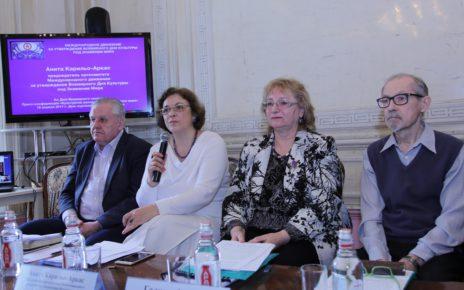 Пресс-конференция «Культурное наследие в современном мире» в Доме журналистов