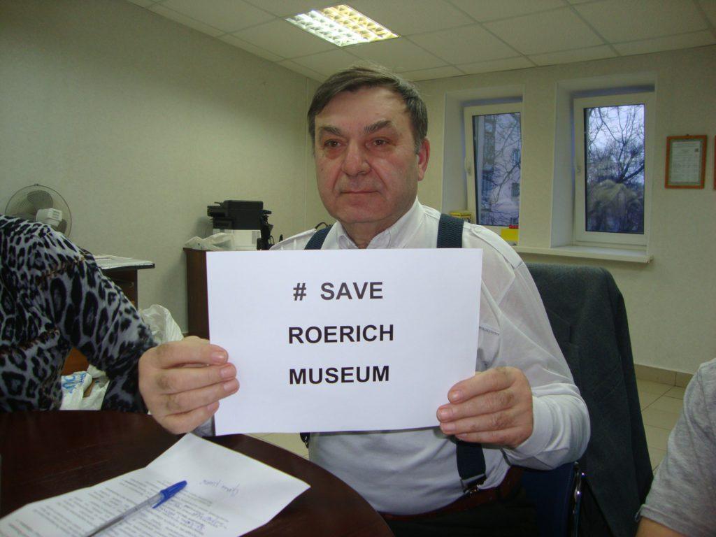 <b>#SaveRoerichMuseum<b></b>