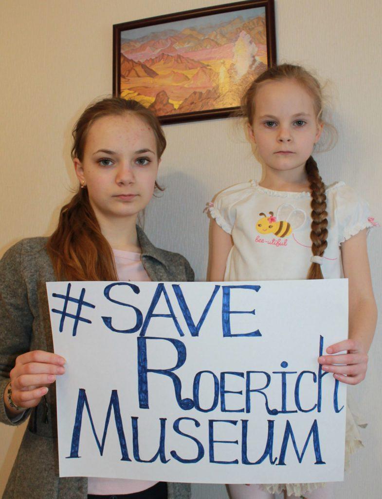 <b>#SaveRoerichMuseum</b><br/>Днепропетровск, Украина<br/>Сёстры, ученицы 1 и 8 классов,