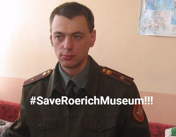 <b>Радинский Андрей Николаевич</b>