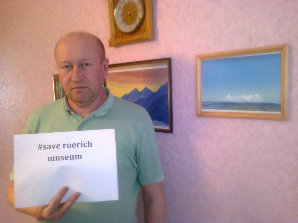 <b>#SaveRoerichMuseum</b><br/>Пермь, Россия
