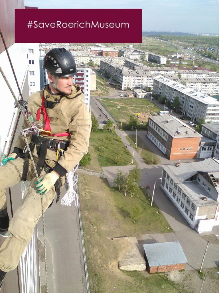<b>Николай Попов</b><br>Иркутск, Россия<br/>https://vk.com/salamanderr8