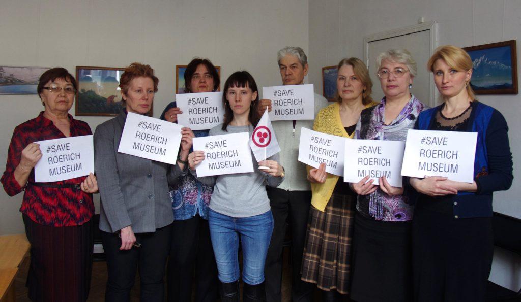 <b>#SaveRoerichMuseum</b><br/>Участники Рериховских встреч<br/> г. Курган