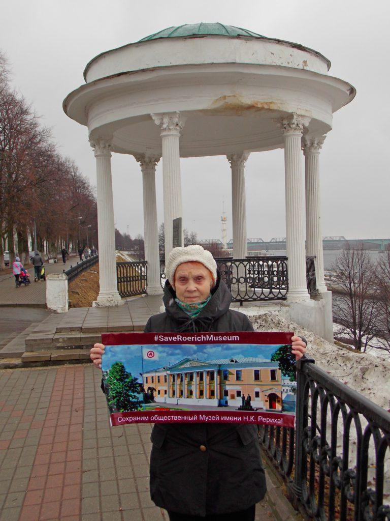 <b>Нина Сергеевна Шишкина</b><br/>Ярославль, Россия<br/>Ярославское Рериховское общество