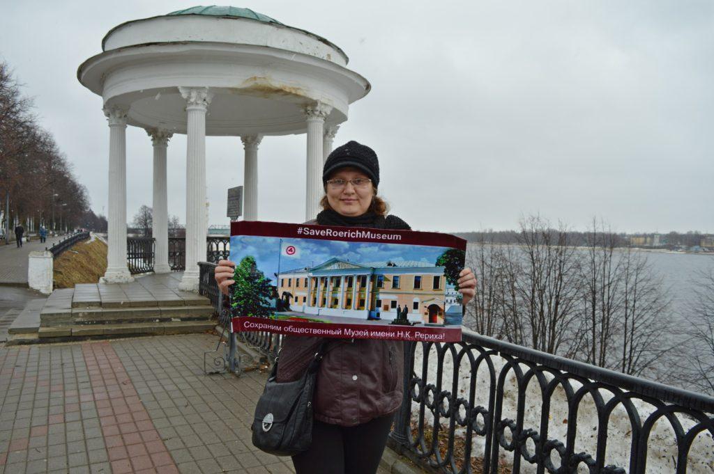<b>Виктория Евгеньевна Похващева</b><br/>Ярославское Рериховское общество<br/> МИА-Центр