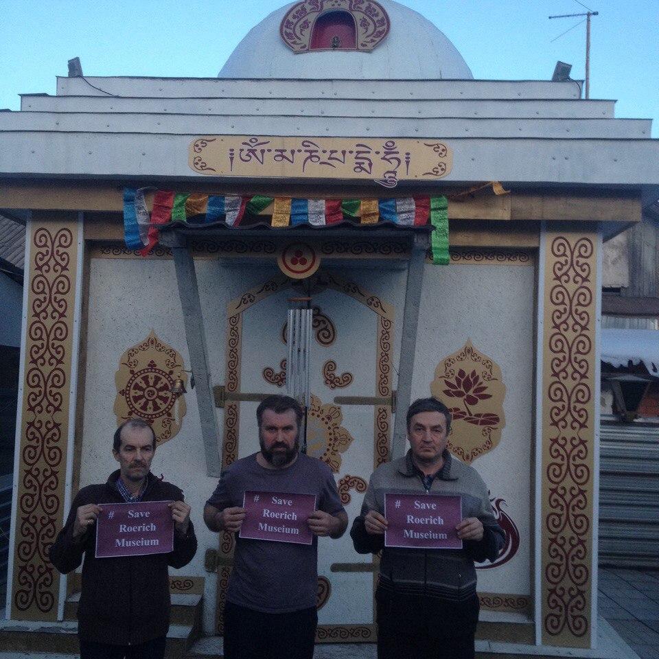 <b>#SaveRoerichMuseum</b><br/>Серов, Россия