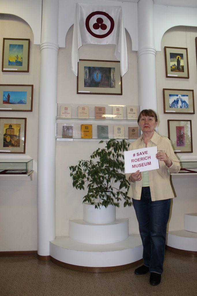 <b>#SaveRoerichMuseum</b><br/>Новокузнецк, Россия<br/>Народный музей семьи Рерихов