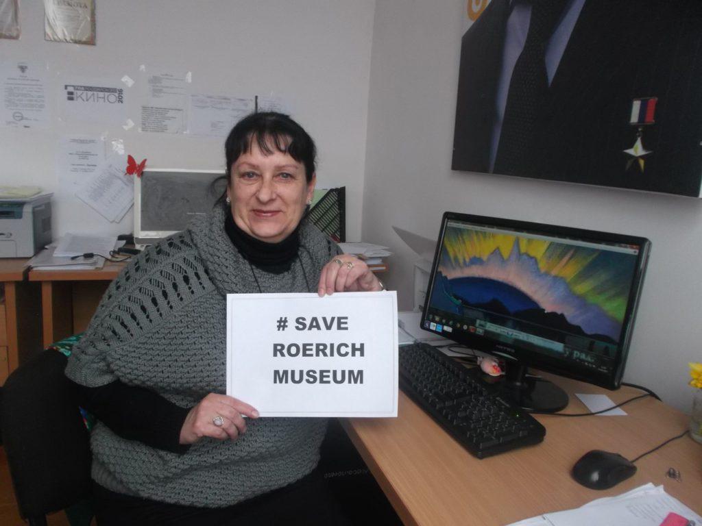 <b>#SaveRoerichMuseum</b><br/>Зеленоград, Россия