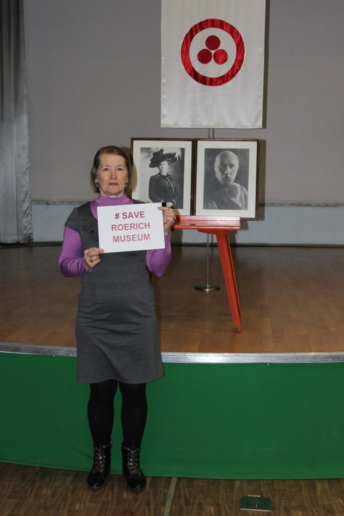 <b>#SaveRoerichMuseum</b><br/>Новокузнецк, Россия