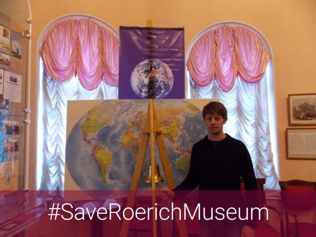 <b>#SaveRoerichMuseum</b><br/>Ярославское<br/> Рериховское общество «Орион»