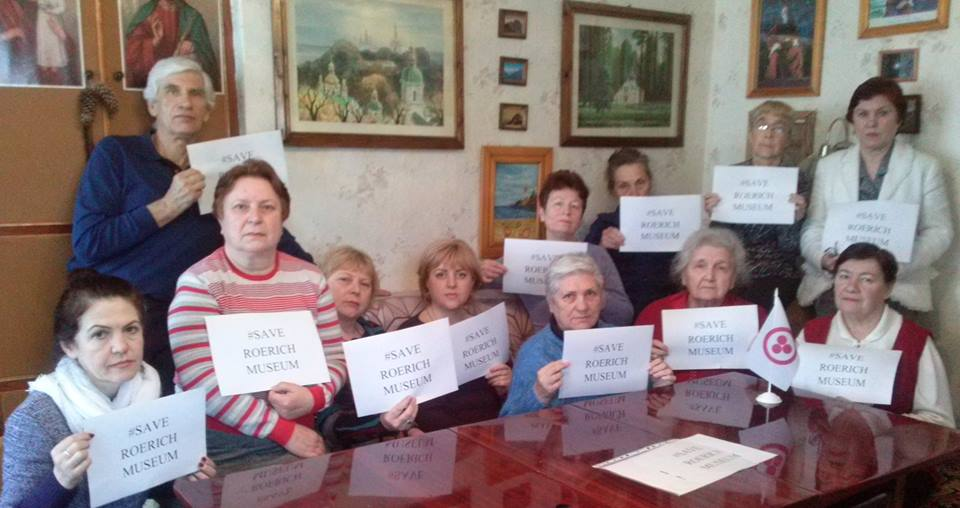 <b>#SaveRoerichMuseum</b><br/> Николаев, Украина