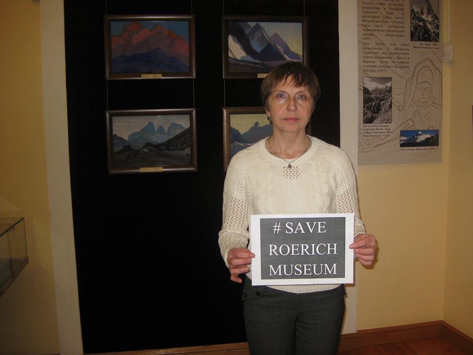 <b>#SaveRoerichMuseum</b><br/>г. Бахмут, Украина