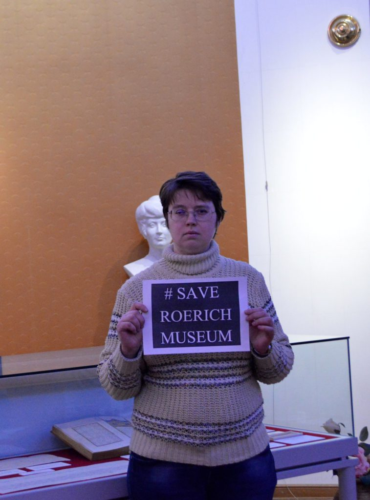 <b>Сотрудник Музея имени Н.К. Рериха</b>