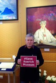 SaveRoerichMuseum449