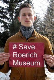 SaveRoerichMuseum483