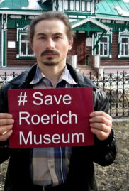 SaveRoerichMuseum484