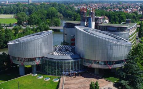 Европейский суд по правам человека. Страсбург, Франция
