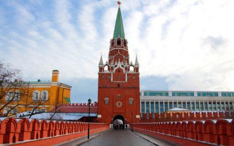 Кремль. Москва